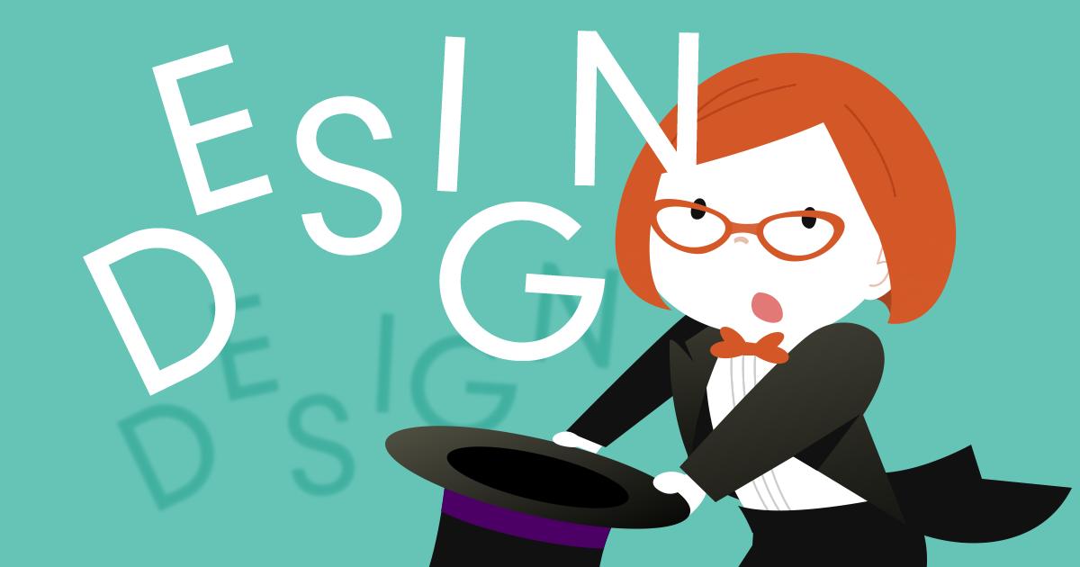 デザイナーへの批判に「デザインをわかってない」とは言いたくない