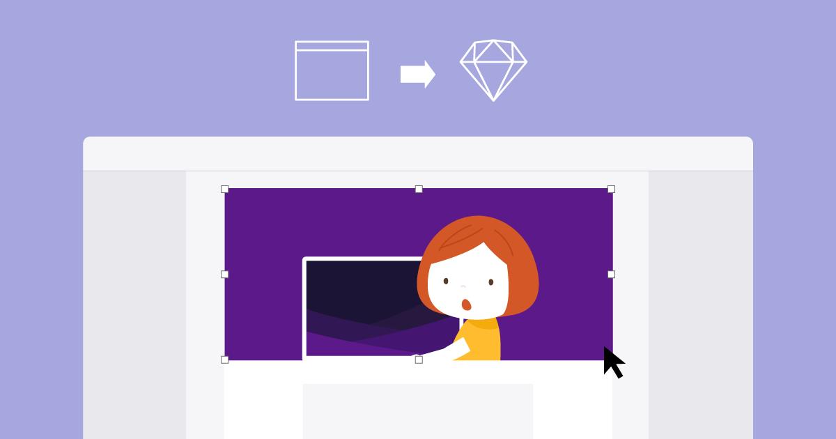 WebページをSketchファイルにするプラグイン「Protoship Teleport」が便利すぎる