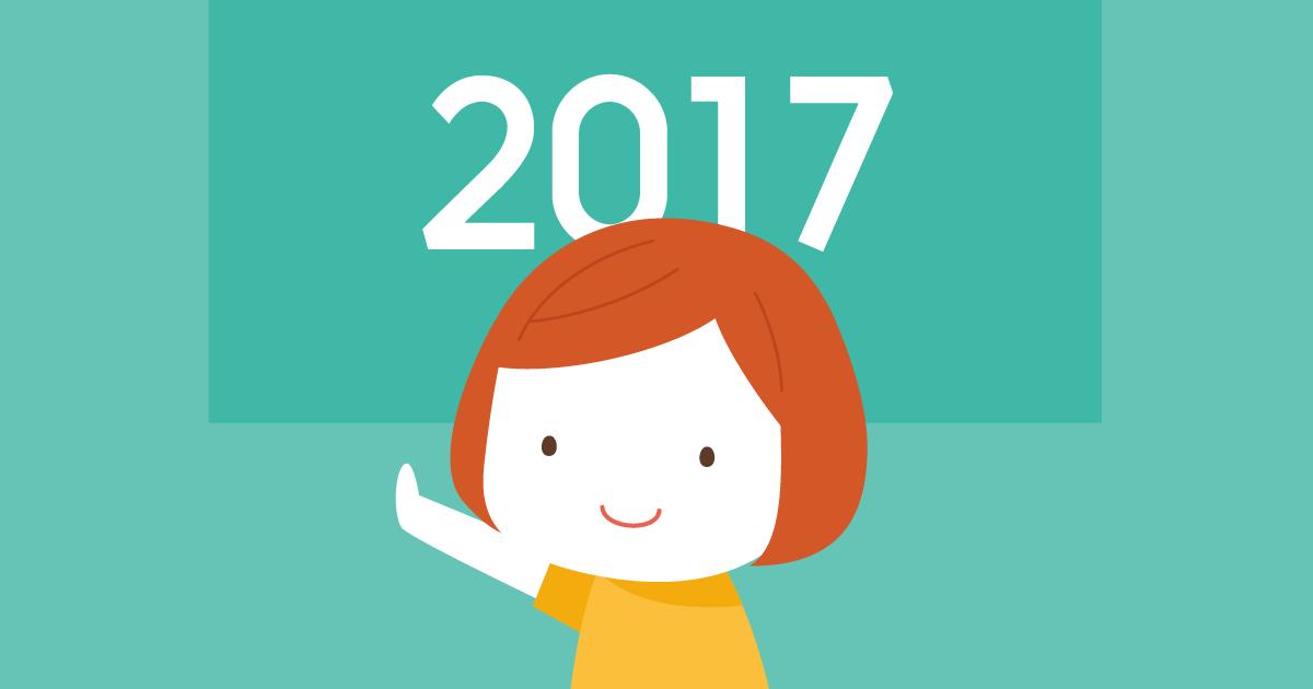今年の登壇まとめ2017
