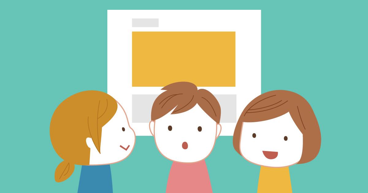 Web制作の現場でアニメーションを誰が考える?どう共有する?Twitterでのアンケート報告
